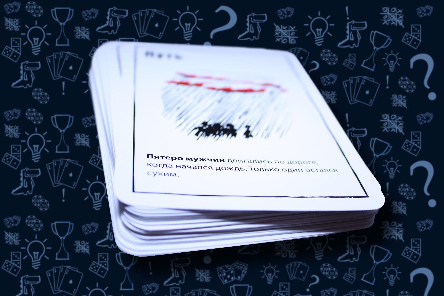 Карточки (настольная игра Темные истории)