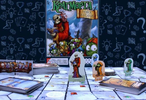 Настольная игра Крагморта (общее представление )
