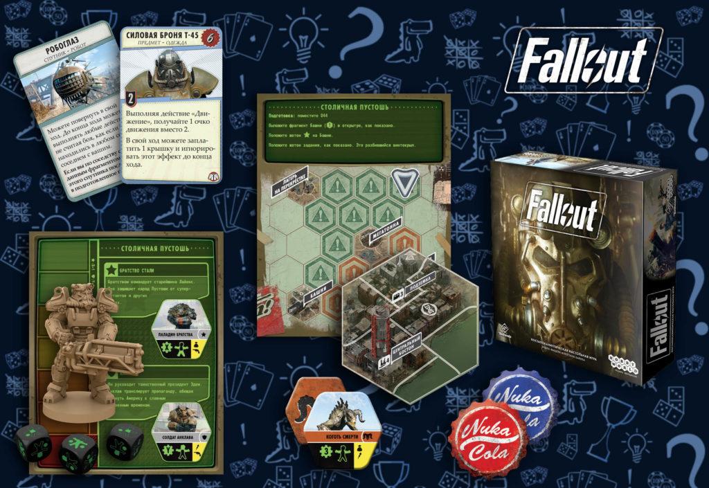 Содержимое настольной игры Fallout