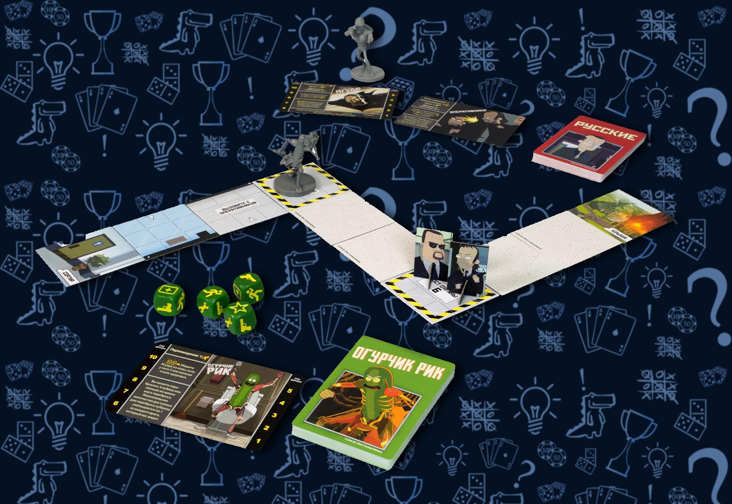 игровой процесс - Настольная игра «Рик и Морти: Огурчик Рик»
