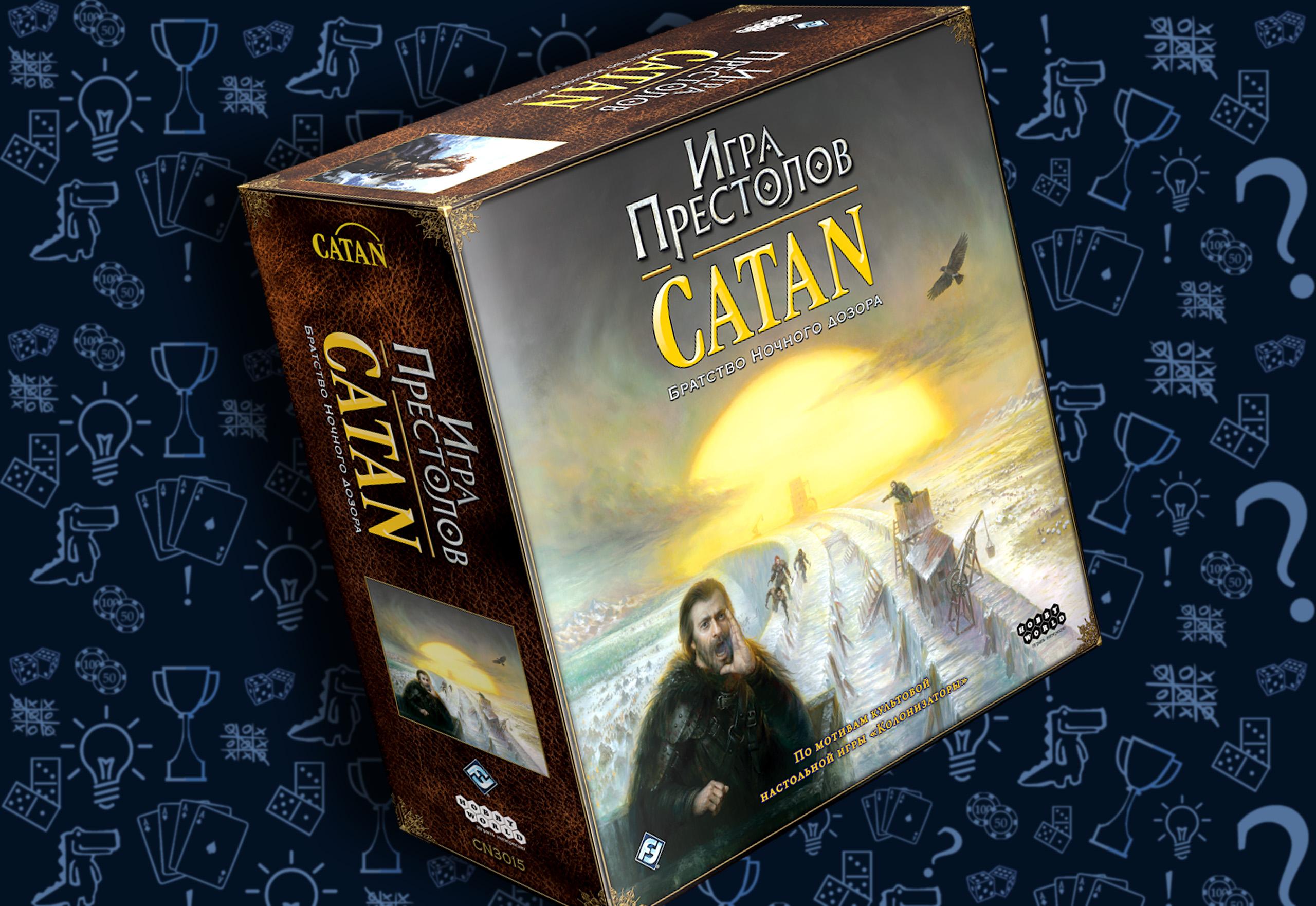 Настольная игра «Catan: Игра Престолов»