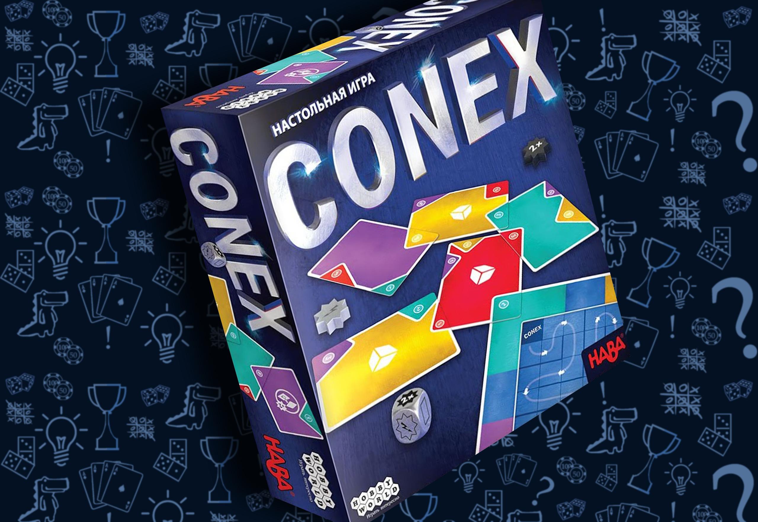 Настольная игра «Conex»