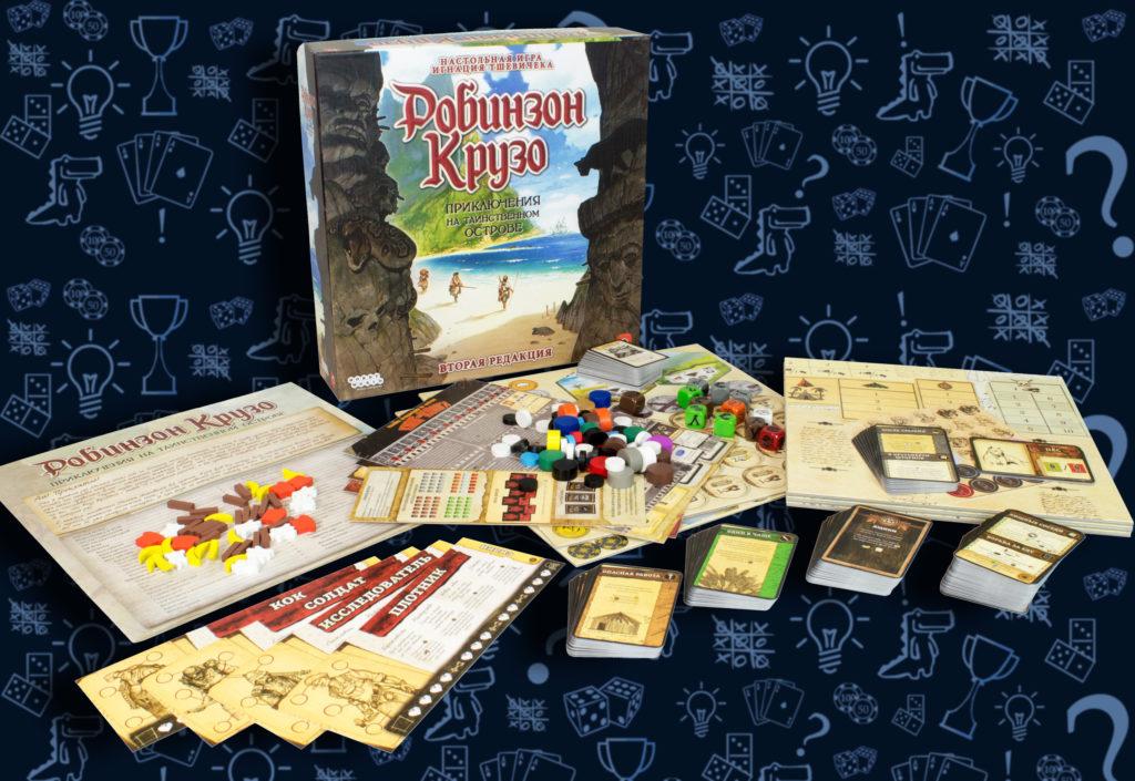 Настольная игра «Робинзон Крузо. Приключение на таинственном острове»