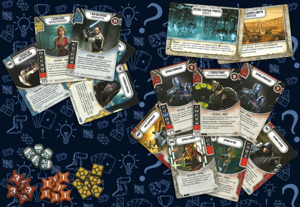 Содержимое (2-х коробок) настольная игра Star Wars: Destiny.