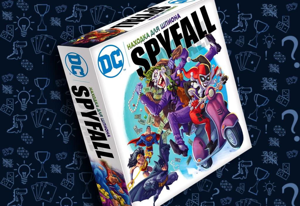 Настольная игра «Находка для шпиона: DC». (rolethedice.ru Бросьте Кости)