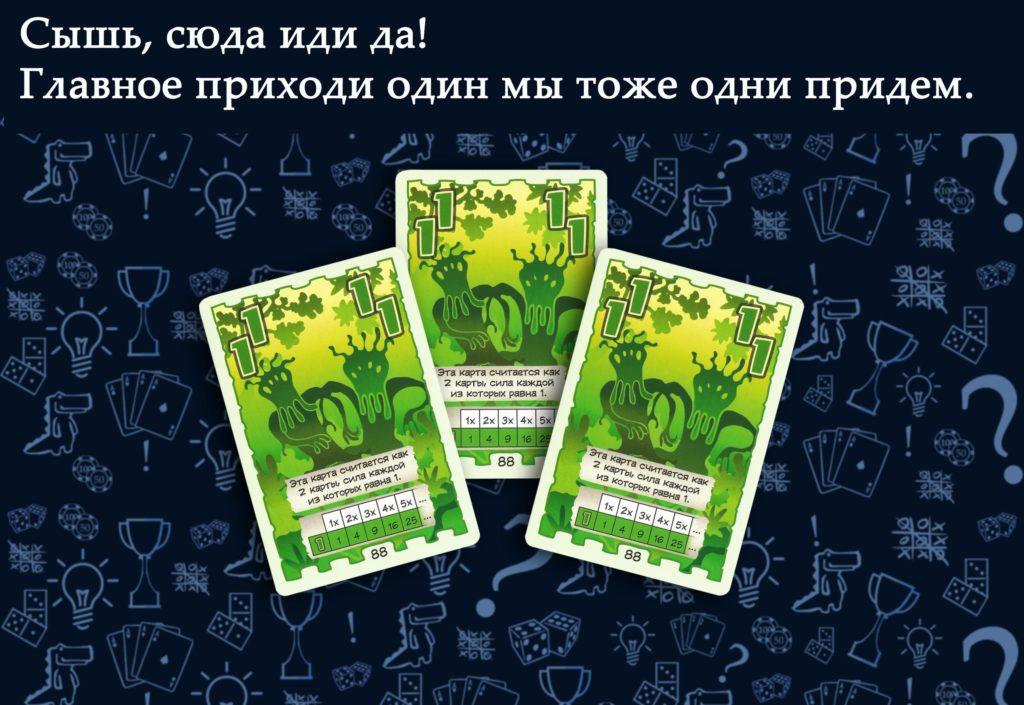Карты одного номинала в настольной игре Форт  (rolethedice.ru Бросьте Кости)