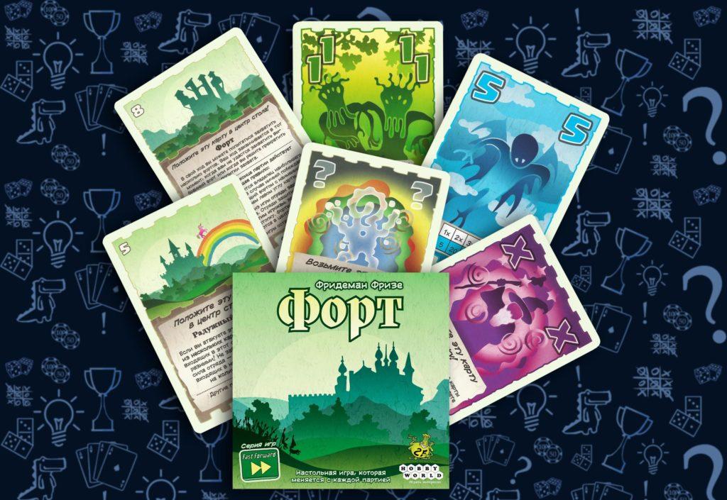 Карточки в настольной игре форт (rolethedice.ru Бросьте Кости)