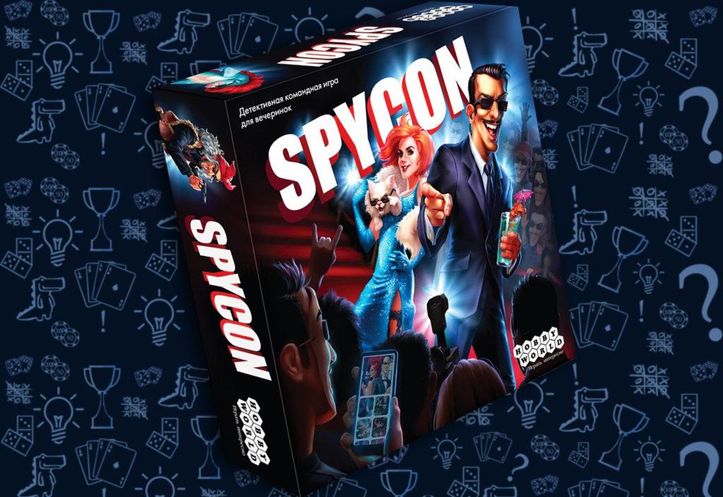 Настольная игра Spycon (rolethedice.ru Бросьте Кости)