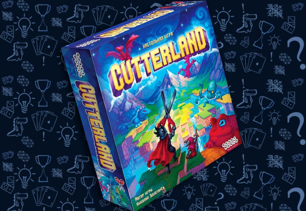 Настольная игра Cutterland (rolethedice.ru Бросьте Кости)