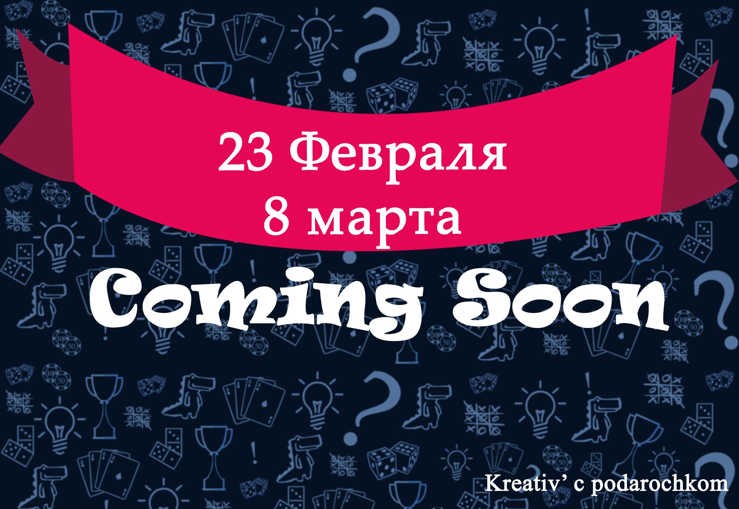 Настольные игры для него и для нее (rolethedice.ru Бросьте Кости)