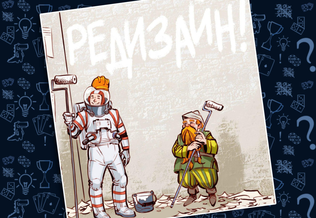 Редизайн Мир Фанатастики!