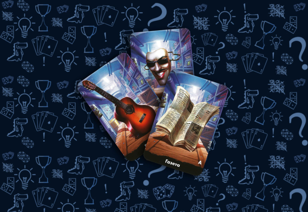 Настольная игра Spycon карты-ключи (rolethedice.ru Бросьте Кости)