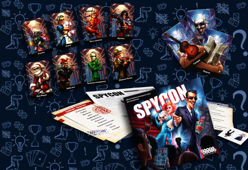 Настольная игра Spycon содержимое коробки (rolethedice.ru Бросьте Кости)