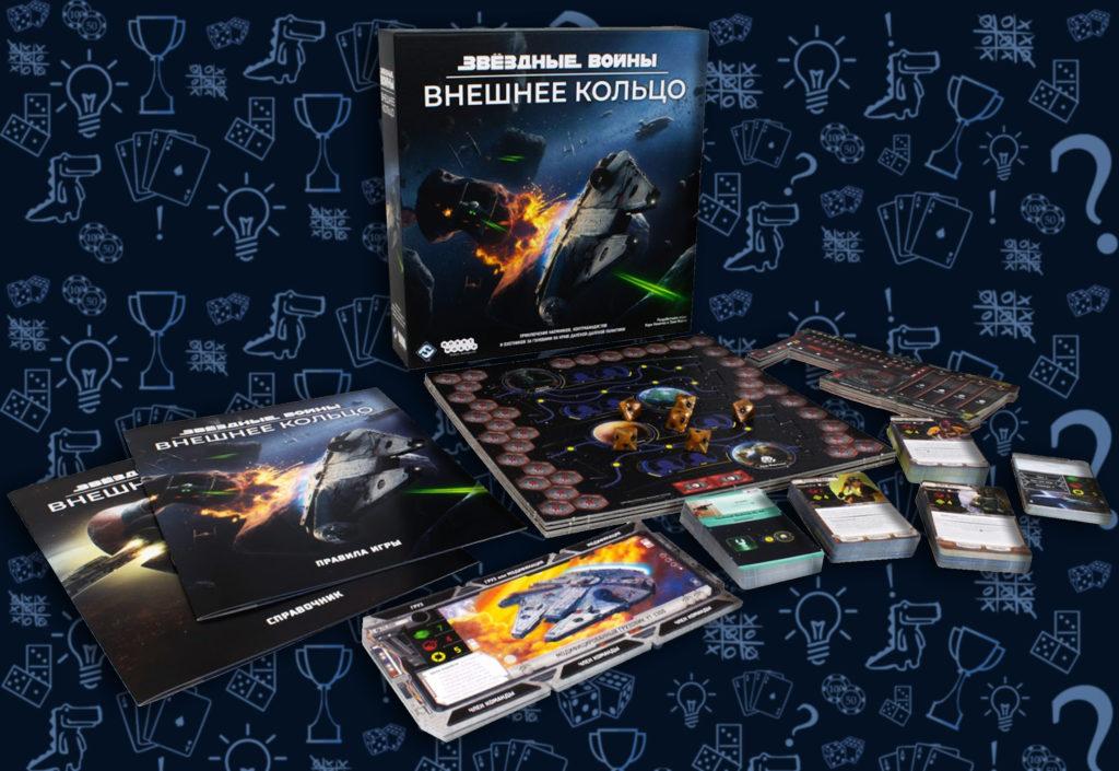 Настольная игра Звёздные Войны: Внешнее кольцо содержимое коробки (rolethedice.ru Бросьте Кости)