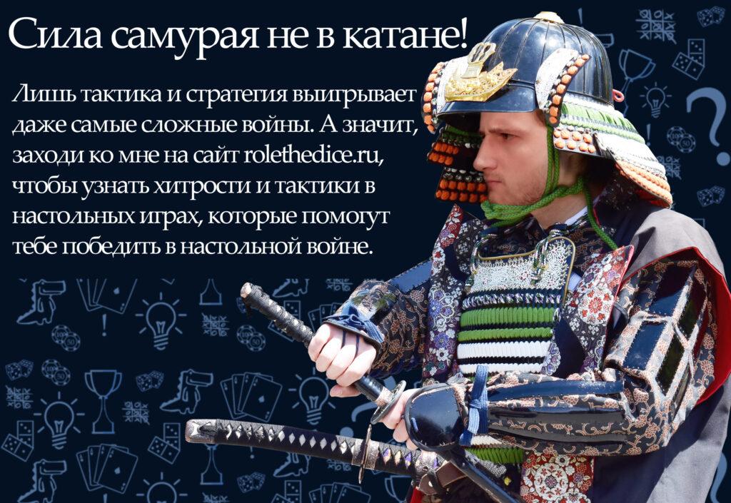 Тактики и советы от Димасика для победы в настольных играх (rolethedice.ru Бросьте Кости)