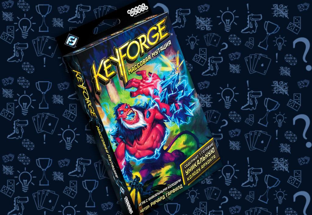 Keyforge: Массовая мутация (rolethedice.ru Бросьте Кости)
