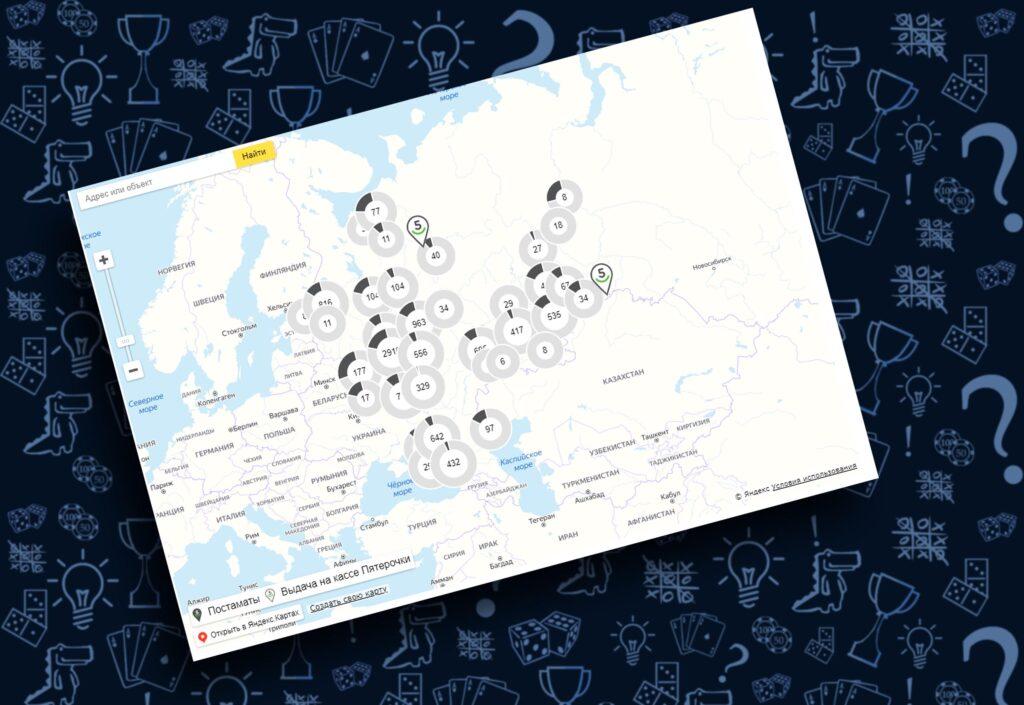 Настольные игры с помощью 5POST (rolethedice.ru Бросьте Кости)