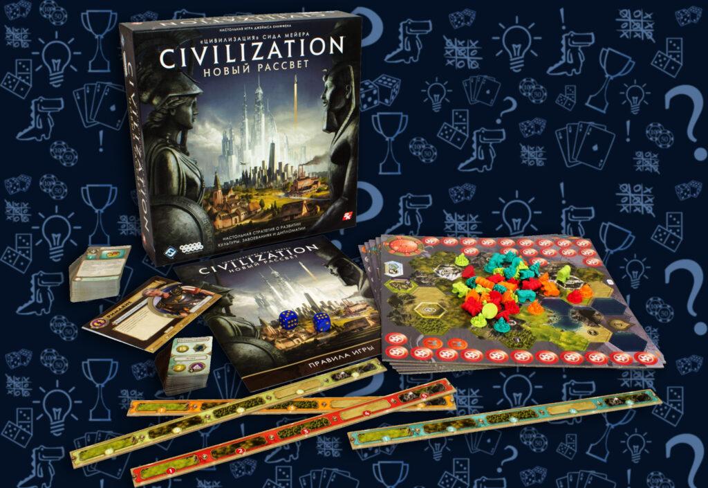 Настольная игра Цивилизация (rolethedice.ru Бросьте Кости)