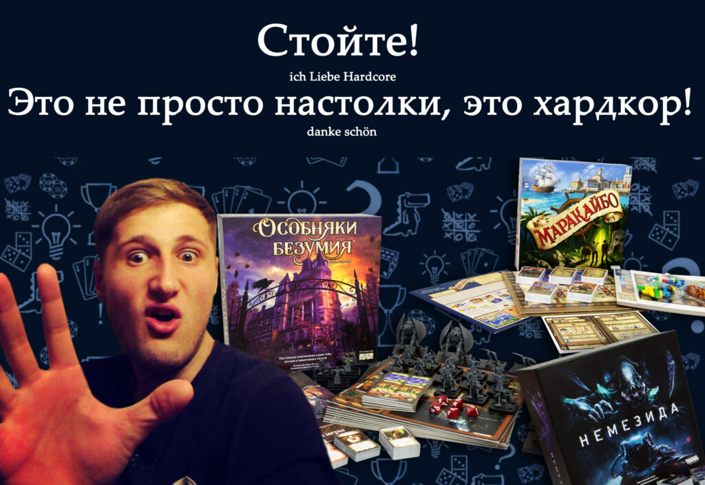 5 крутых новинок от Hobby World (rolethedice.ru Бросьте Кости)
