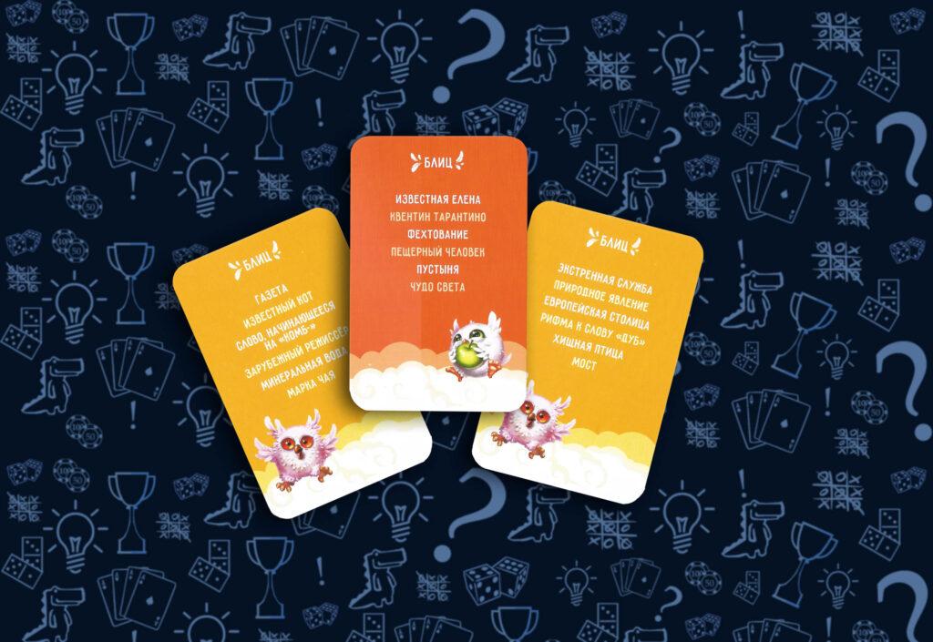 Карточки блиц настольная игра Совпадение (rolethedice.ru Бросьте Кости)