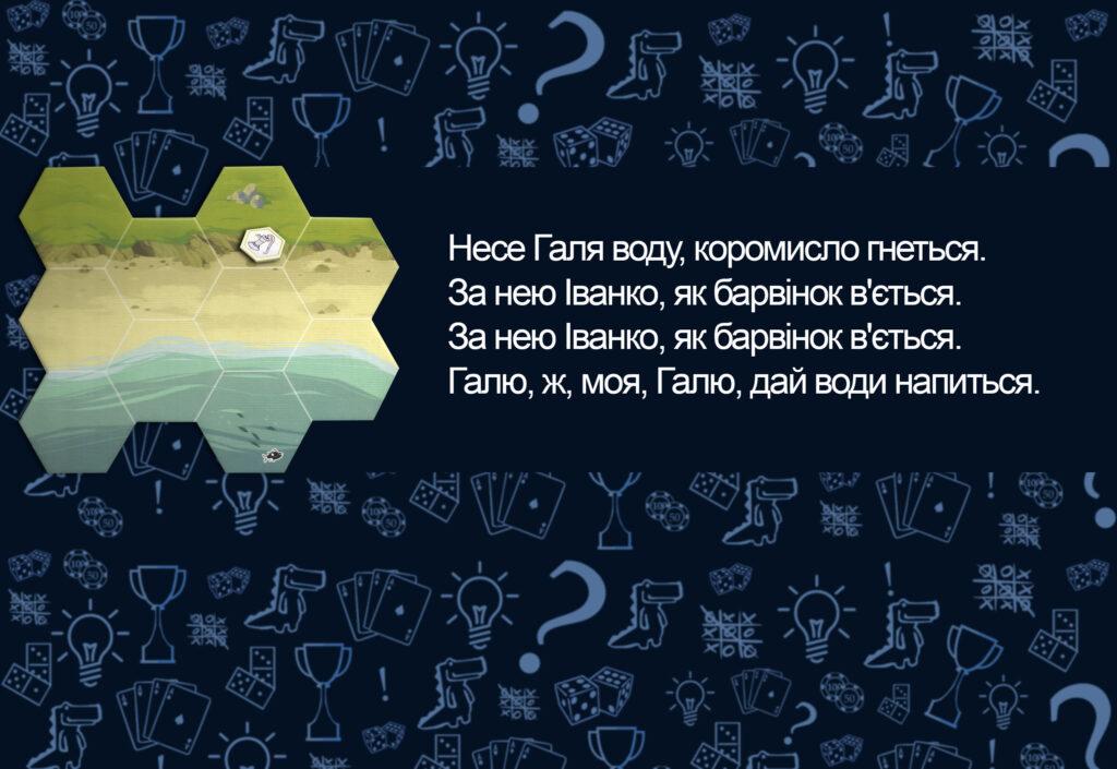 Источник воды в Настольной игре Остаться в живых неизведанные земли (rolethedice.ru Бросьте Кости)