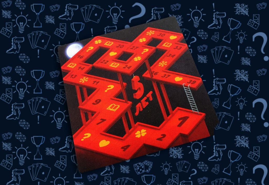 Игровое поле настольная игра Имаджинариум (юбилейное издание)(rolethedice.ru Бросьте Кости)