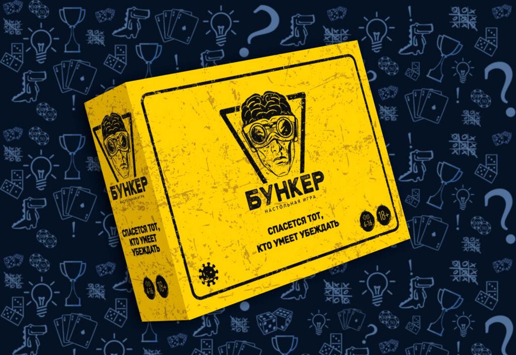 Бункер настольная игра (rolethedice.ru Бросьте Кости)